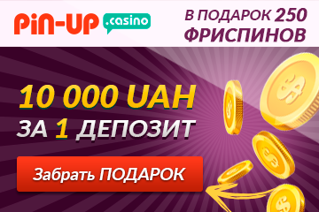 бонус ПинАп казино
